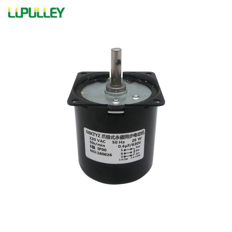 LUPULLEY 68KTYZ Permanent Magnet Synchronous Motor AC 220V Power 28W Variable Speed Micro Motor 2.5 110rpm