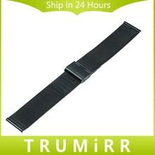 20mm milanese tiempo reloj redondo 20mm bradley correa para pebble smart watch correa de banda de acero inoxidable pulsera de la correa + herramienta