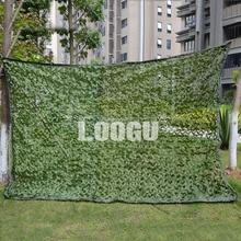 LOOGU EM 1.5 м * 4 м чисто зеленый камуфляж сетка с сеткой джунгли Укрытие Открытый Отдых Военное Дело Камо Чистая Охота камуфляж сетки