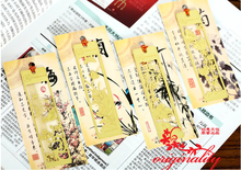Gift Bookmark Notebook Handbook Decorative Metal Classical Chinese Style 4 Selected Plum Orchid Bamboo Chrysanthemum