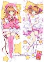 Card Captor Sakura 17131 Anime Body Pillow Case Cover
