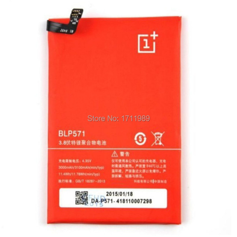 3100mAh BLP571 Smart Mobile Phone Battery For OPPO 1+ Oneplus One 64GB 16GB Android Batterie Batteries Batterij +Tracking Cord