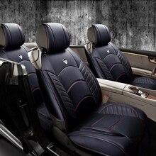 Бренд подушки сиденья автомобиля роскошные кожаные сиденья Four Seasons Кожаные чехлы на сиденья автомобиля 5 место