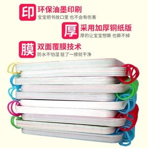 Image 3 - 10 pièces/ensemble, nouvelles cartes à caractères chinois pour léducation préscolaire, apprentissage préscolaire, avec image, développement du cerveau gauche et droit