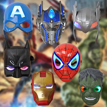 2018 Cartoon Children's Mask Halloween Party A Variety Of Optional Kindergarten LED Light Props Toys