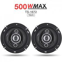 2pcs 6 Inch 16cm 500W Dual-Cone Vehicle Car Coaxial Horn Auto Audio
