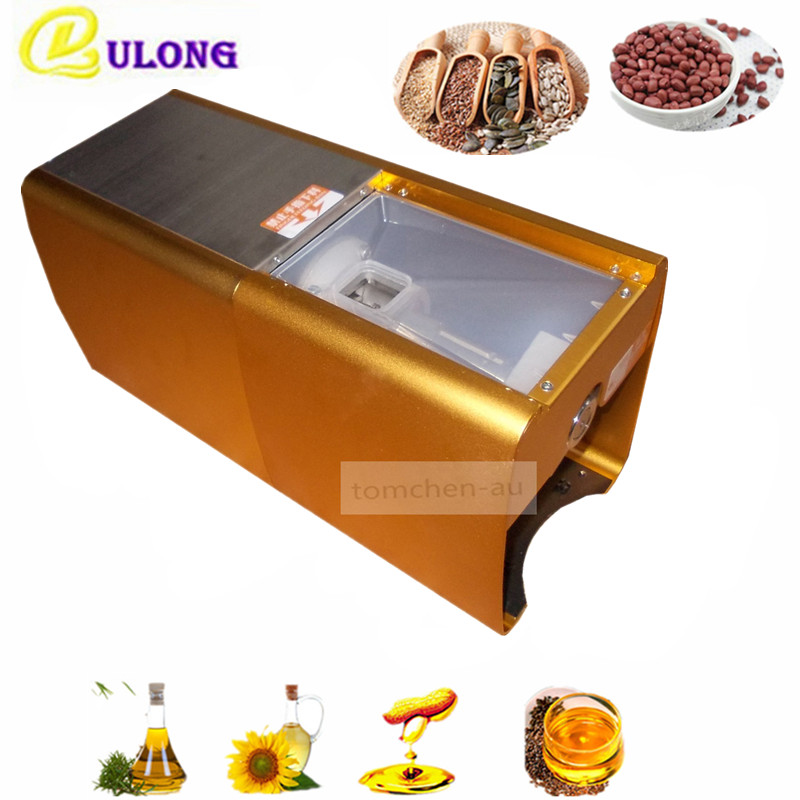 commercial oil press machine home use mini automatic safty multifunctional oil extractor expeller