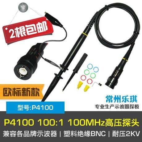 все цены на  2015 new original P4100 100:1 2KV 100MHz Lilliput voltage high voltage oscilloscope probe  онлайн