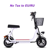 Electric Scooter Mini Two Round Folding Bike Lithium Battery Bicycle Adult Pedal 12 Inch Small Electric