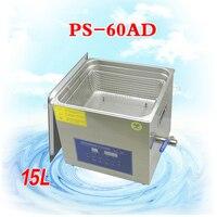 1PC Dual band dual power PS 60AD laboratory electric vacuum degassing equipment ultrasonic cleaning machine 360W / 15L