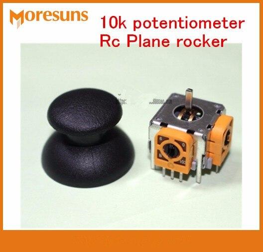 Бесплатная доставка 20 штук вертолет дистанционного управления потенциометра/модель само ...
