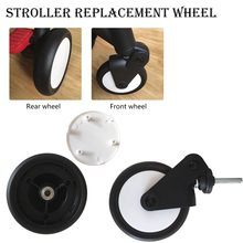 Front Wheels Newborn Baby Stroller Reuseable Universal Front Wheels Kids Pram Stroller Replacement Wheel Replace Part(China)