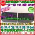 (10PCS) New original JW1FSN-DC12V AJW4211 10A / 250VAC power relay