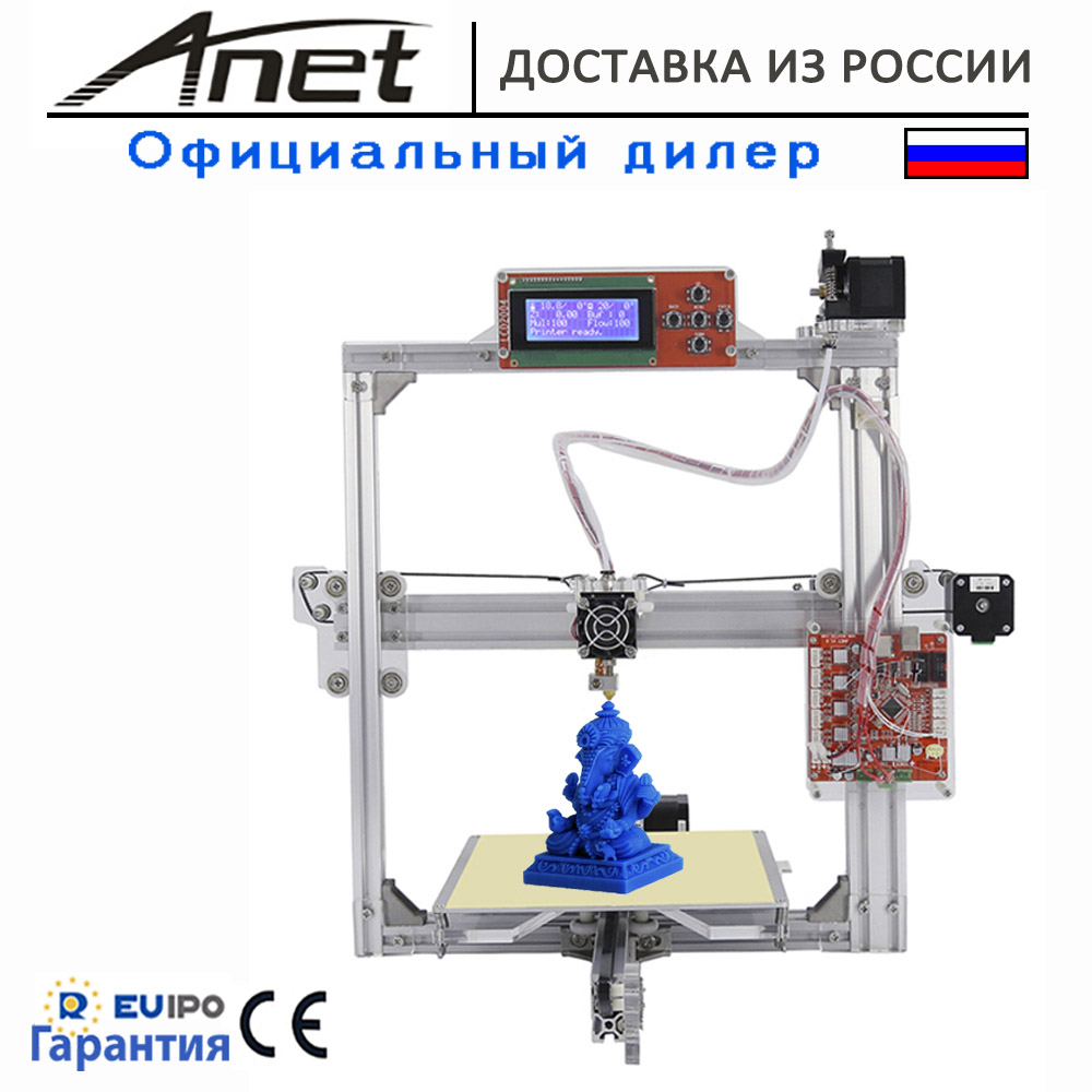 Anet Prusa i3 Anet A2 Silver 2004 LCD display/High quality aluminium frame/8GB microSD and plastics as gift/shipping from Moscow original anet 3d printer prusa i3 reprap a6 sd card pla plastic as gifts anet a2 plastic pla abs express shipping from moscow