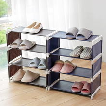 Simple Multi-layer Shoe Rack Household Dust Cloth Shoes Storage Rack Economy Type Space Dormitory Shoe Rack Shoe Cabinet цена