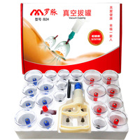 24PCS Body Health Care Vacuum Cupping Device Tank Vacuum Magnetic Therapy Devices Massager Therapy Suction Apparatus