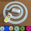 KINLAMS Светодиодная потолочная лампа  светодиодная круглая лампа с 2 4G цветным пультом дистанционного управления  RGB + теплый белый + холодный б...