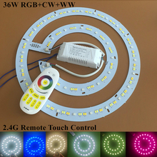 KINLAMS LED Ceiling Lamp LED Circular light plate with 2.4G Colorful Remote Control Driver RGB+Warm White+Cold White set