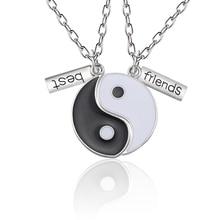 Best Friend Necklace 2 Piece Set Retro Black And White Yin Yang Tai Chi Stitching Pendant BFF Friendship Jewelry