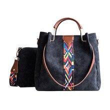 032ccc927b80 2018 new Rainbow Shoulder Strap High Capacity Two Pieces Sac A Main Bag  Handbag Women Famous