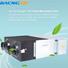 Воздухообменник с сердечником рекуперации тепла, 350 куб метр воздушный поток в час, достаточно работает 35 дБ, компактный дизайн 36 кг