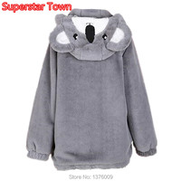 Harajuku Lolita Koala Hoodies Japanese Kawaii Women Sweatshirt With Ears Lazy Koala Plush Anime Hooded Hoodies Zipper Outwear