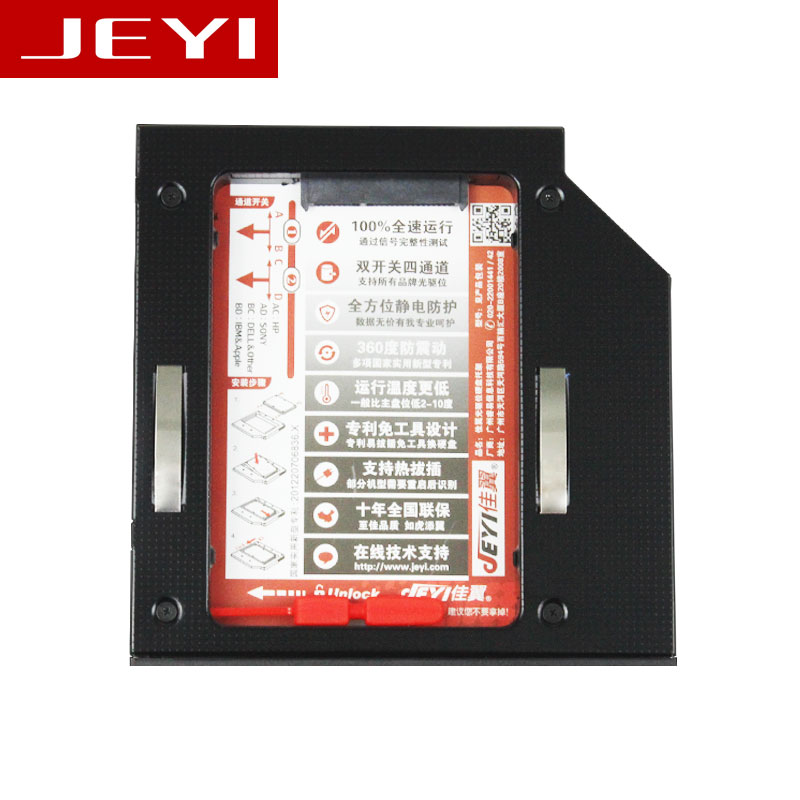 JEYI H27 Universal 2.5' 2nd 12.7mm SSD HDD SATA  ODD Caddy Power protection For 12.7mm Height CD DVD ROM Optical UltraBay|disk printer|disk digital|disk printing - title=