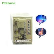 96 Pcs / 12 Tas Nyeri Ortopedi Patch Nyeri Medis Cina Pain Relief Patch Meringankan Nyeri Sendi C506