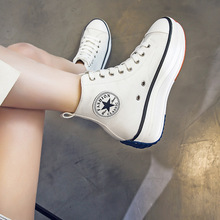 Women Fashion Trainers High Top Sneakers