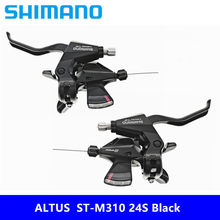 Brand new original SHIMANO ALTUS ST-M310 refers to 8S / 24 speed mountain bike transmission connected mechanical handle(China)