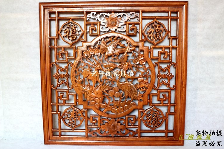 Dongyang woodcarving doors and Windows partition wall hanging Chinese antique porch camphorwood Pendant Square 1m fortune