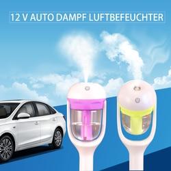 Brand mini 12v air purifier car steam humidifier aroma diffuser essential oil diffuser aromatherapy mist maker.jpg 250x250