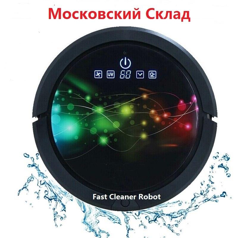 (Росія Московський склад) Робот - Побутова техніка