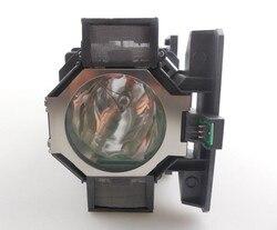 Kompatybilna lampa projektora Inmoul dla ELPLP73 dla EB-Z8350W/EB-Z8355W/EB-Z8450WU/EB-Z8455WU/PowerLite Pro Z8150NL/ProZ8250NL
