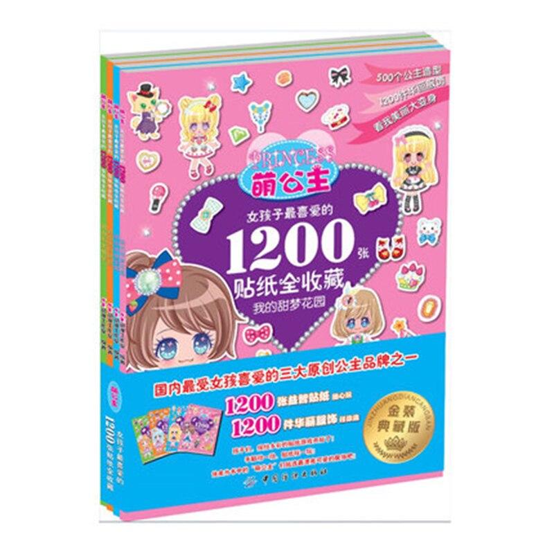 4/PCS Girls Favorite 1200 Sticker Book Children's Puzzle Sticker Game Handmade Baby Enlightenment Sticker Paste
