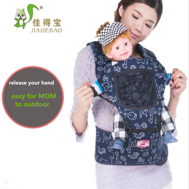 cc34cfd2d1c 2017 Hot Breathable Multifunctional Front Facing Baby Carrier Infant  Comfortable Sling Backpack Pouch Wrap Rider Baby Kangaroo
