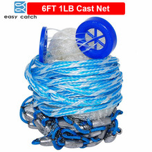 Easy Catch 6 Feet Radius 1LB Fishing Cast Net American Heavy Duty Real Lead Weights Hand Throwing Trap Net With Plastic Bucket