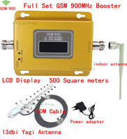 GSM980 GSM 900 MHz Mobile Cell phone Booster Repeater Amplifier Full Kit With 13db Yagi Antenna and Indoor Antenna+10m Cable
