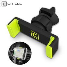 CAFELE 360 rotating luxury universal phone holder air vent monut GPS car mobile phone holder for iPhone 5 6s plus Samsung S7