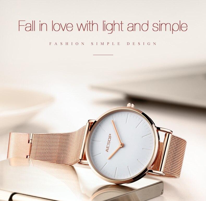 AESOP Luxury Women Milanese Steel Lady Rose Gold Quartz Watch