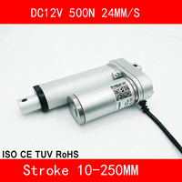 Linear Actuator 12V DC Motor 500N 24mm/s Stroke 10 250mm Linear Motion Controller IP54 Aluminum Alloy Waterproof CE RoHS ISO