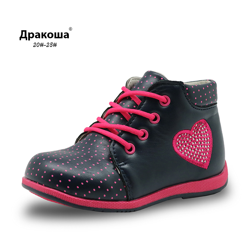 Apakowa Cute Girls Boots 2017 New Fashion Love Heart Crystal Kids Shoes Baby Toddler Girls Boots Casual Leather Children Boots