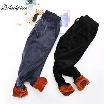 Rihschpiece Winter Plus Size 3XL Velvet Pants Women Elastic High Waist Harem Pant Warm Loose Fleece Sweatpants Trousers RZF1410