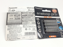цена на 12pcs/lot Original Battery For Panasonic Pro AAA 950mAh 1.2V NI-MH Pre-Charged Rechargeable Batteries Made in Japan,4pcs/pack