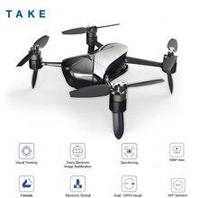 สูง Great TAKE Quadcopter VS DJI Spark Mini Drone Drones พร้อมกล้อง HD FPV Quadcopter RC เฮลิคอปเตอร์