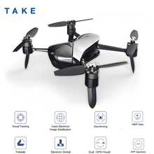 High Great TAKE Quadcopter VS DJI Spark Mini Camera Drone Drones with Camera HD FPV Quadcopter RC Helicopter
