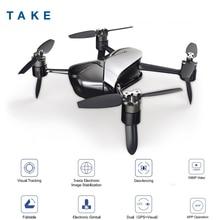 Wysoki świetny quadkopter VS DJI Spark Mini kamera drona drony z kamerą HD FPV zdalnie sterowany Quadcopter