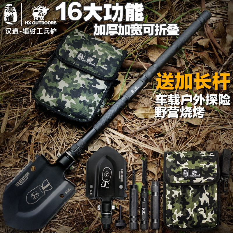 Professional Military Tactical Multifunction Shovel Outdoor Camping Survival Folding portable Spade Tool Equipment hunting EDC military type stainless steel folding shovel camping tool black size m