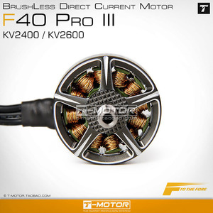 Image 3 - T motor Tmotor F40 PRO III 2306 1600/2400/2600kv Brushless Electrical Motor For FPV Racing Drone FPV Freestyle Frame