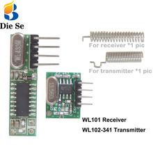 3 sets 433Mhz RF receiver and transmitter Module Switch with antenna DIY Remote control For Arduino uno Superheterodyne RF 433mhz rf wireless receiver module switch superheterodyne 433mhz wireless for arduino diy relay receiver